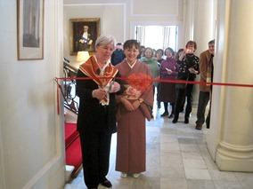 exhib 5 2013