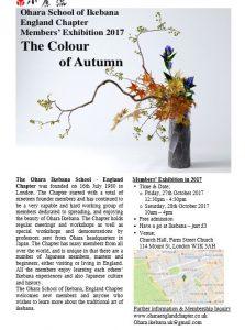 ohara autumn exhibition